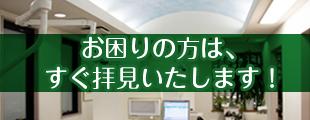 京急蒲田駅前!イメージ